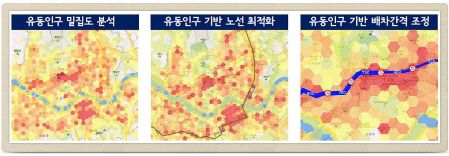 그림 1 2 서울시 심야버스 노선 최적화(국토교통부 NS센터)