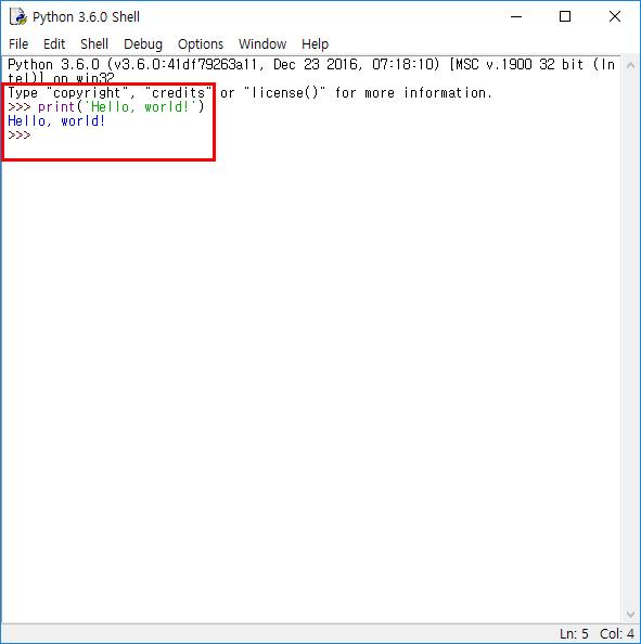 그림 3 1 IDLE의 파이썬 셸에서 Hello, world! 출력