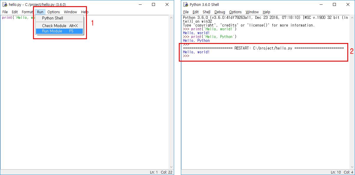 그림 3 7 파이썬 소스 파일 실행